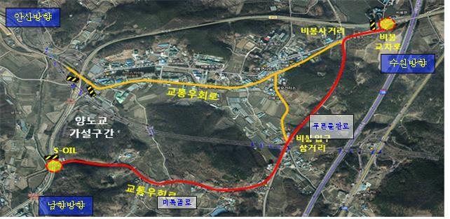 04.양노교차로 통제 및 우회도로 표시.jpg